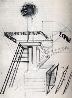 an-overwhelming-question: Gustav Klutsis - Design for Propaganda Stand, Screen and Loudspeaker Platform, 1922