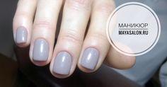 Серый цвет почему-то не пользуется популярностью у любительниц маникюра. Но зря! Этот цвет довольно хорошо сочетается с большинством повседневных образов 😉  Работа мастера Екатерины Шигиной.  Запись по телефону: ☎ +7 978 861 48 04 Онлайн-запись: http://arn.su/1h0 ____________ ▶#маникюр_mayasalon ◀#салонкрасотымайя #салонкрасотысимферополь #маникюр #mayasalon #наращиваниеногтей #салонкрасоты #маникюрсимферополь #дизайнногтей#маникюрчик #crimeanow #маникюр2017 #маникюрфото #красота…