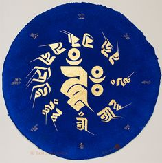Padmasambhava's mantra 'om ah hum vajra guru padma siddhi hum' surrounds his seed syllable hum at the centre. Ancient Lantsa Sanskrit lettering. Smaller corresponding Tibetan letters arranged around the outside.