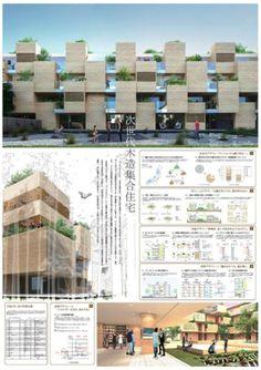 Social Housing Architecture, Concept Models Architecture, Architecture Concept Diagram, Japan Architecture, Architecture Panel, Residential Architecture, Architecture Design, Mix Use Building, Residential Complex