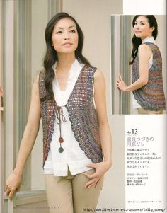 Like the vest