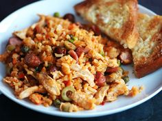 Nicaraguan Arroz con Pollo | Serious Eats : Recipes