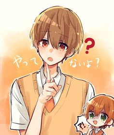 Anime Guys, Manga Anime, Cute Anime Chibi, Bishounen, Cute Toddlers, Anime Artwork, Cute Icons, Manga Drawing, Character Art