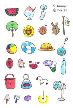 Flower Doodles, Cute Doodles, Doodle Flowers, Doodle Drawings, Cute Drawings, Bullet Journal Lettering Ideas, Homemade Stickers, Watercolor Sketch, Bullet Journal Inspiration