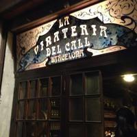 La Vinateria del Call - El Barri Gòtic - Barcelona, Catalunya