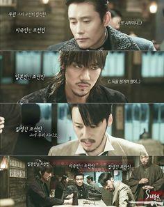 미스터선샤인 Jung So Min, Kim Min, Byun Yo Han, Yoo Yeon Seok, Drama Tv Shows, Lee Byung Hun, Kdrama Memes, Korean Entertainment, Korean Dramas