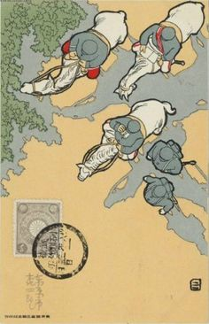 Japanese Postcard; this is an awesome illustration!