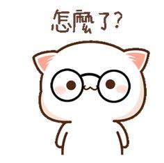 Cute Love Pictures, Cute Love Gif, Cute Cat Gif, Cute Images, Cute Cats, Cute Cartoon Drawings, Cute Kawaii Drawings, Cartoon Pics, Chibi Cat