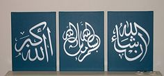 Handmade Arabic Calligraphy Islamic Pictures Wall Art 3 P... https://www.amazon.com/dp/B01J9HP39W/ref=cm_sw_r_pi_dp_x_skaQxbJ2FCSDE