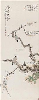 梅竹文禽 by Yu Feian