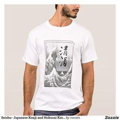 Seishu- Japanese Kanji and Hokusai Katsushika.No2 Tシャツ