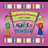 Teaching Children the 12 Pesukim, Brochos And Tfilos Through Music And Song!