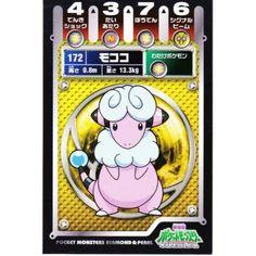 Pokemon 2008 Diamond & Pearl Neo #4 Series Flaaffy Battle Sticker