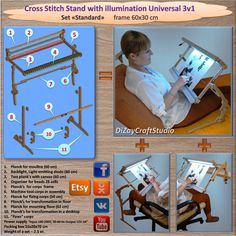 Cross Stitch Stand with illumination Universal Needlepoint