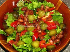 Οι Θησαυροί Της Κουζίνας: Σαλάτα με μαρούλι και φασόλια χάντρες