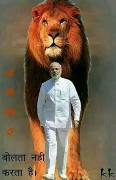 PM Narendra Modi has the desire, emotion, and knowledge for service of nation. Embedded image permalink