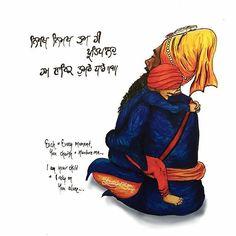 """ਮਰ ਠਕਰ ਹਮ ਬਰਕ ਸਰਣ ਤਮਰ """"Oh my Master I am just a child who seeks your sanctuary."""" beautiful artwork by Sikh Quotes, Gurbani Quotes, Punjabi Quotes, Truth Quotes, Hindi Quotes, Qoutes, Guru Granth Sahib Quotes, Shri Guru Granth Sahib, Guru Nanak Ji"""