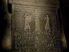 Detail from the Ancient EgyptianSarcophagus of Gemenefherbak, c.600 BC, currently located at the Egyptian Museum of Torino, Italy.