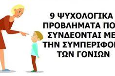 Πως να εκπαιδεύσετε τον εγκέφαλό σας να σταματήσει να ανησυχεί - spiritalive.gr Science For Kids, Science And Nature, Kids And Parenting, Parenting Hacks, Love Is Comic, Baby Development, Kids Corner, School Psychology, Emotional Intelligence