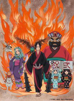 Anunciado el equipo de la segunda temporada de Hoozuki no Reitetsu.