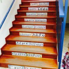 Ideal school  Ideal society