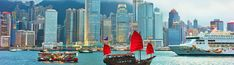 Explore here Hong Kong Macau Tour Packages with Customized Trip Itineraries including budget to luxury hotels at lowest rates with KDH Travels. China, Macau, San Francisco Skyline, Hong Kong, New York Skyline, Holiday Packages, Packaging, Tours, Explore