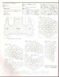 Альбом «Lets Knit Series. Beautiful Crochet №3 Flower Lace». Обсуждение на LiveInternet - Российский Сервис Онлайн-Дневников