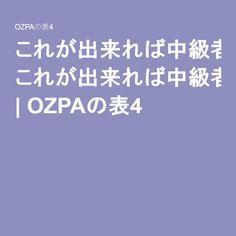 これが出来れば中級者!Illustrator初心者のための「ロゴ作成講座」   OZPAの表4