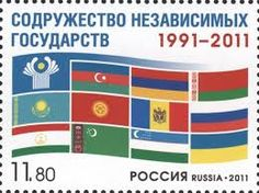 """""""cis on stamps russia"""""""