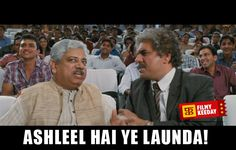 Ashleel hai ye Launda 3 Idiots Dialogues We are sharing Funny 3 Idiots Dialogues Meme Bollywood Dialogues Meme By Filmy Keeday