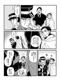 Old Cartoons, Twitter, Haikyuu, Anime, Geek Stuff, Golden Kamuy, Comics, Drawings, Cards
