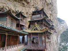 Datong, Shanxi, China  中国山西省大同市
