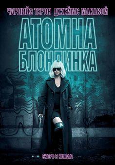 Watch Atomic Blonde 2017 full Movie HD Free Download DVDrip | Download Atomic Blonde Full Movie free HD | stream Atomic Blonde HD Online Movie Free | Download free English Atomic Blonde 2017 Movie #movies #film #tvshow