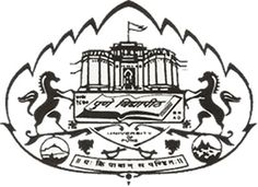 Pune University MBA MCA M.A B.A B.COM Admission Form 2013 - My Thought Starter