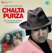 Rahul Dev Burman, Parveen Babi, Hindi Bollywood Movies, Rajesh Khanna, Kishore Kumar, Hindi Movies Online, Lyrics, Music, Movie Posters