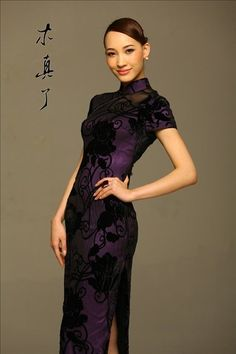 66872e140 Qipao · Elegance. Embroidered Cheongsam Long Dress Purple | Chinese Unique  Boutiques Mandarin Dress, Oriental Fashion