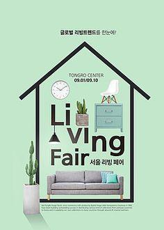 Lifestyle-Clip Art Korea :: Pathway Image Co. Web Design, Flyer Design, Creative Design, Patio Furniture Redo, Furniture Ads, Furniture Stores, Ad Layout, Layout Design, Mailer Design