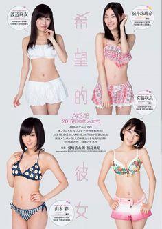 #AKB48 #SKE48 #NMB48 #HKT48 #渡辺麻友 #松井珠理奈 #山本彩 #宮脇咲良
