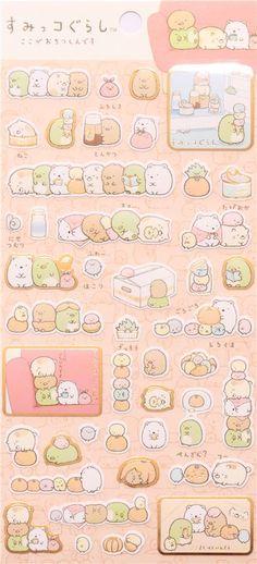 Sumikkogurashi corner bear cat stickers Couch