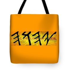 To purchase tote bags or cell phone case visit my websitehttp://fineartamerica.com/products/graphic-design-2-sierra-glasgow-tote-bag.html