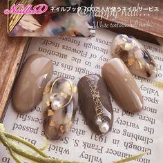 Love Nails, How To Do Nails, Fun Nails, Pretty Nails, Beige Nails, Almond Acrylic Nails, Happy Nails, Japanese Nail Art, Luxury Nails