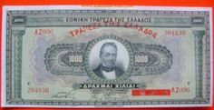 1926 Greece 1000 Drachmai banknote