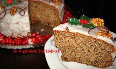 Βασιλόπιτα κέικ βουτύρου με καρύδια! | Sokolatomania Sokolatomania Greek Sweets, Greek Desserts, Greek Recipes, Xmas Food, Christmas Cooking, Christmas Desserts, Christmas Cakes, Christmas Recipes, Cupcakes