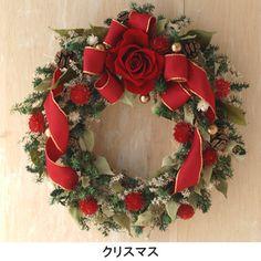 クリスマスリース→お正月飾りにチェンジ!【2WAYドライリース】