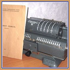 ADDING MACHINE Counting Machine Vintage Mechanical Calculator Accountant USSR #ADDINGMACHINEMechanicalCalculator