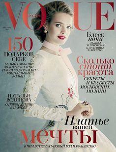 Natalia Vodianova: VOGUE RUSSIA DECEMBER 2014
