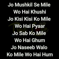 Bakwas he hum. Jisko bhi mile brbad he wo. Or uski aankhe he aj bhi namm! So please stay away from me & never trust me! Shyari Quotes, Desi Quotes, Hurt Quotes, Funny Quotes, Psych Quotes, Poetry Quotes, Lyric Quotes, Best Friend Love Quotes, First Love Quotes