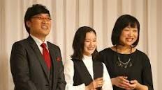 芸能ニュースランキング:1位は南キャン山里亮太&蒼井優結婚 ピエール瀧被告初公判、EXILE AKIRA結婚が続く - MANTANWEB(まんたんウェブ) Exile Akira, Kawaii