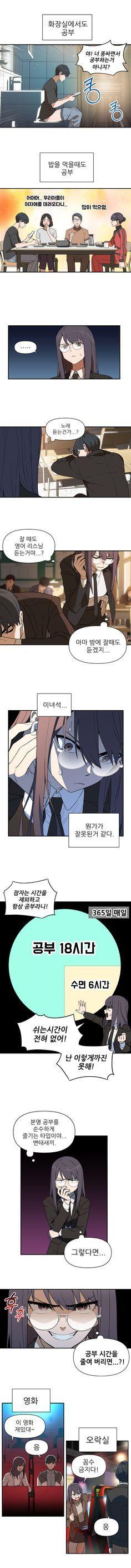 Cartoon, Manga, Comics, Drawings, Boys, Funny, Cute, Anime, Movie Posters
