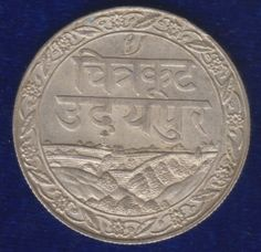 Mewar - Rupee - Dosti Lundhun(Frendship with London)- 1928  Country: Mewar (India Princely State)  Denomination:Rupee  Content: Silver  Weight:10.86g  Size: 30mm